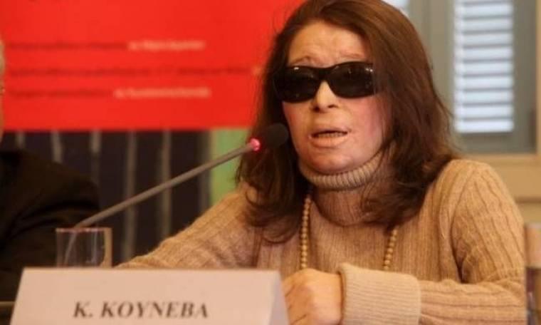 Την Κωνσταντίνα Κούνεβα τίμησαν Ευρωβουλή και Κομισιόν