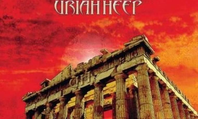 Η Ακρόπολη στο άλμπουμ των Uriah Heep