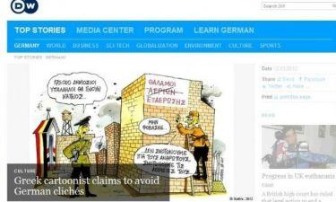 Ο σκιτσογράφος Στάθης Σταυρόπουλος στην Deutsche Welle