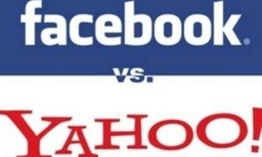 Η Yahoo έκανε μήνυση στο Facebook!