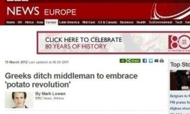 BBC: Στην ουρά οι Έλληνες για την «επανάσταση της πατάτας»