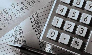 Οδηγίες για τη συμπλήρωση της φορολογικής δήλωσης