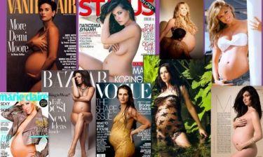 Διάσημες κυρίες φωτογραφίζονται με τις φουσκωμένες κοιλίτσες τους