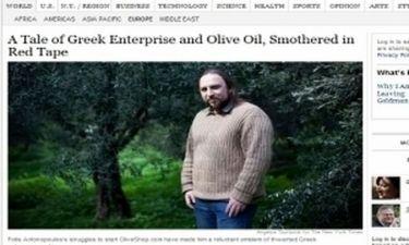 NY Times: Μια απίστευτη ιστορία ελληνικής γραφειοκρατίας!