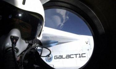 Διάσημος ηθοποιός θα ταξιδέψει στο διάστημα!
