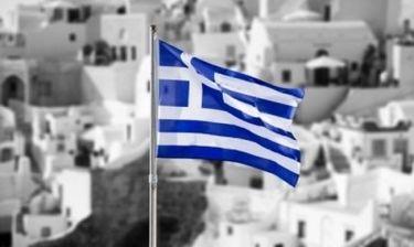 Μεταφραστικό σφάλμα το «πωλείται το 1/3 της Ελλάδας»;