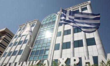 Ήπιες ανοδικές τάσεις στο Χρηματιστήριο Αθηνών