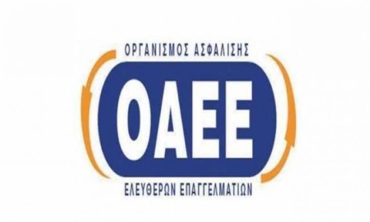 Νέες ρυθμίσεις για τους ασφαλισμένους του ΟΑΕΕ