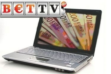 Διπλό Ταμείο στο bettv.gr