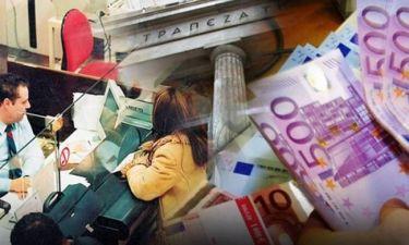 Πώς να ρυθμίσετε τα δάνεια σας