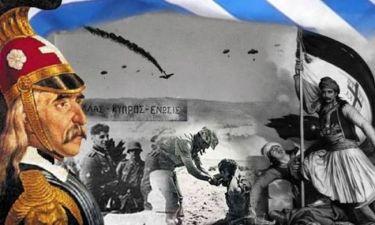 Μοίρα του Έλληνα ο Αγώνας και η Αντίσταση