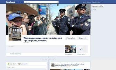 Η φωτογραφία της «χούντας» μετετράπη σε ομάδα οργής στο facebook!