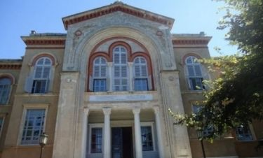 Θα επαναλειτουργήσει η Θεολογική Σχολή της Χάλκης