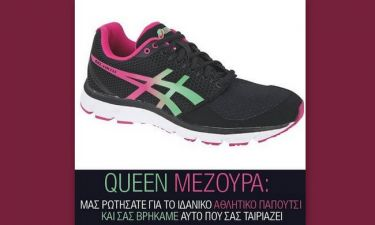 Το Queen.gr σας βρίσκει το ιδανικό αθλητικό παπούτσι
