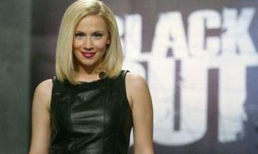 Το «Black out» ξαναχτυπά με δύο celebrity επεισόδια