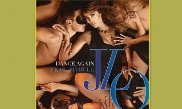 Αυτό είναι το εξώφυλλο του νέου σινγκλ της Jennifer Lopez