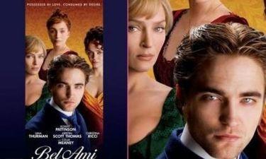 Ο Robert Pattinson και οι… γυναίκες του