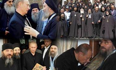 Όταν ο Πούτιν επισκέφθηκε το Άγιο Όρος