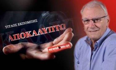 «Αποκαλύπτω»: Παρακολουθήστε ζωντανά τη νέα εκπομπή του Κώστα Χαρδαβέλλα