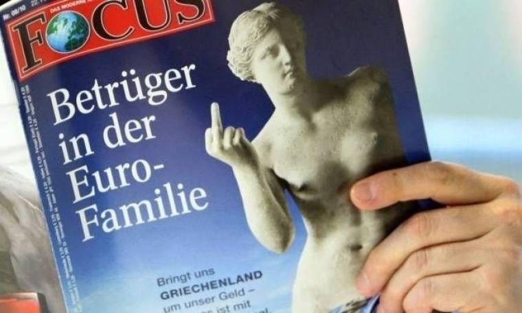 Έλληνες δικαστές: Το Focus δεν προσέβαλλε την Ελλάδα!