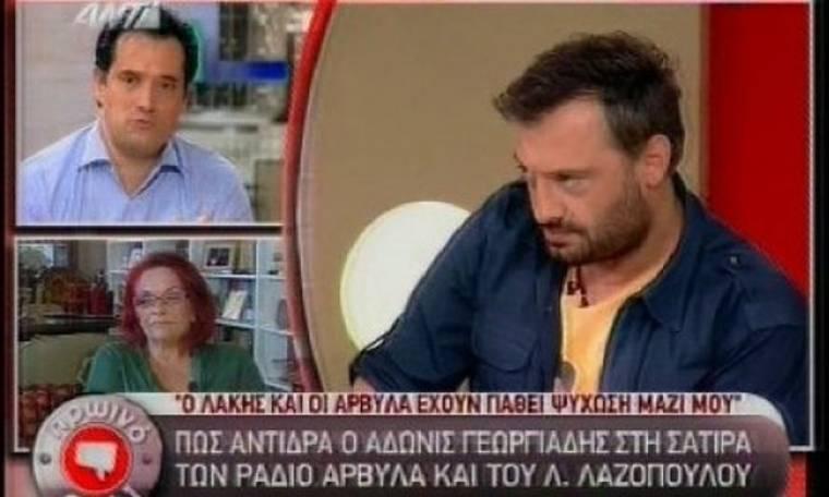 Άδωνις Γεωργιάδης: «Ο Λαζόπουλος και η Αρβύλα έχουν ψύχωση μαζί μου»