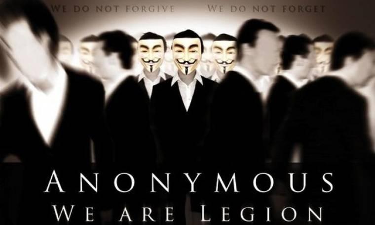 VIDEO: Νέο μήνυμα των Anonymous προς τους πολίτες της Ελλάδας!