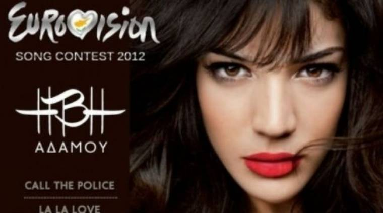 Κινδυνεύει με δύο χρόνια αποκλεισμού η Κύπρος από τη Eurovision!