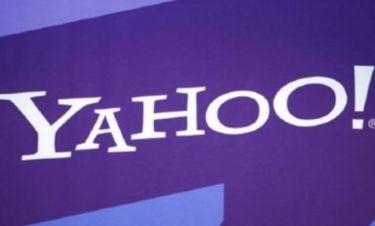 Η Yahoo προχωρά σε περικοπή 2.000 θέσεων εργασίας