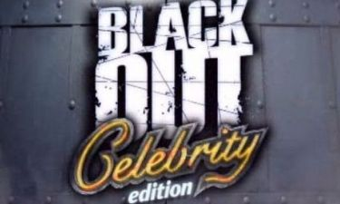 «Black out»: Μεγάλη Δευτέρα με ένα celebrity επεισόδιο