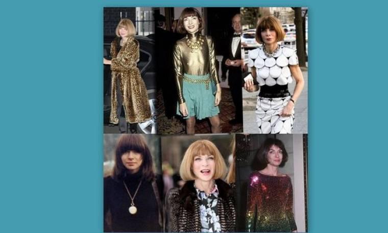 Τότε και τώρα: H iron lady της μόδας Anna Wintour