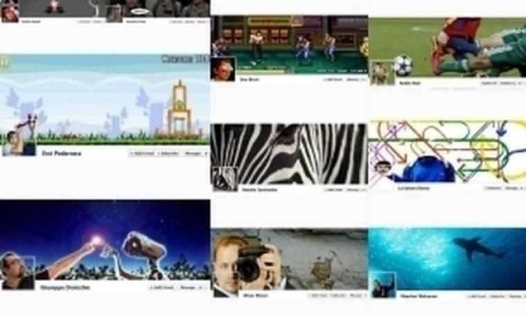 Οι πιο έξυπνες και αστείες φωτογραφίες για το timeline του Facebook - Part 2