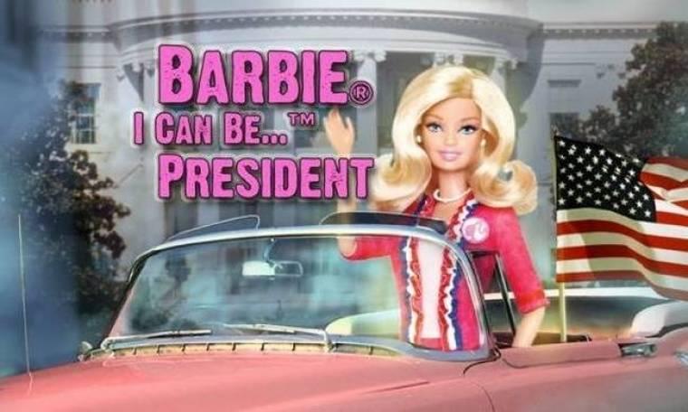 Η Μπάρμπι υποψήφια πρόεδρος των ΗΠΑ!