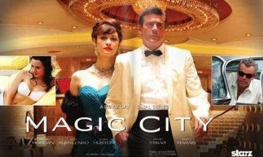 Θα σπάσει η ρετρό «κατάρα» τoυ «Mad Men» με το «Magic City»? (VIDEO) (Αποκλειστικά στο Tv πίνεις)