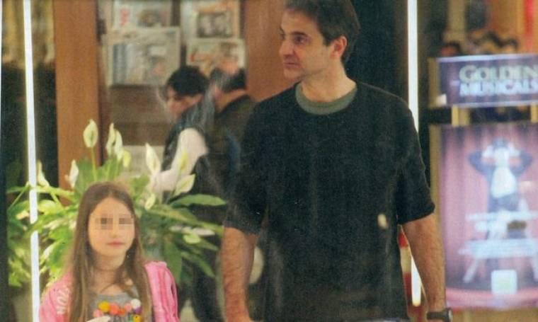Κυριάκος Μητσοτάκης: Χαλαρές στιγμές με την κόρη του