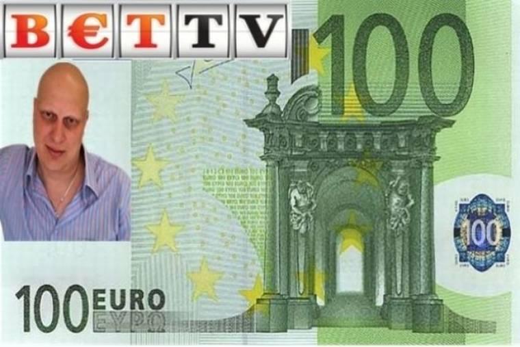 Bettv ταμείο... συστηματικό