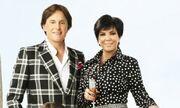 Η οικογένεια Kardashian φωτογραφίζεται για τη νέα σεζόν