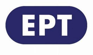 ΕΡΤ: Έδωσαν 420.000 ευρώ για τένις