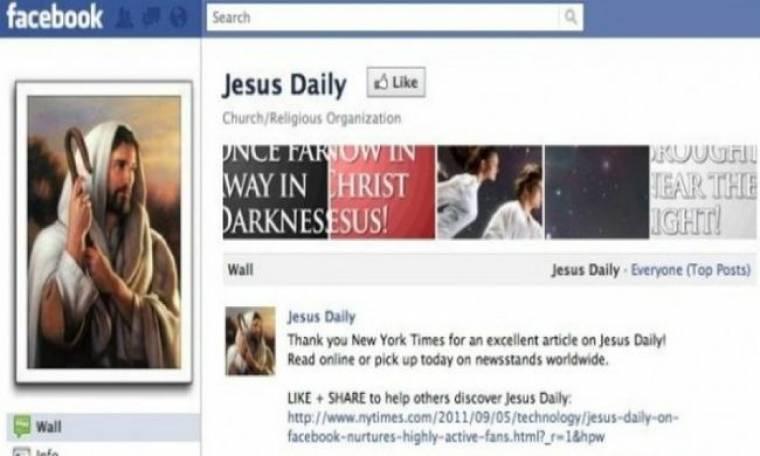 Περιφορά Επιταφίου και Ανάσταση με ένα κλικ στο Facebook