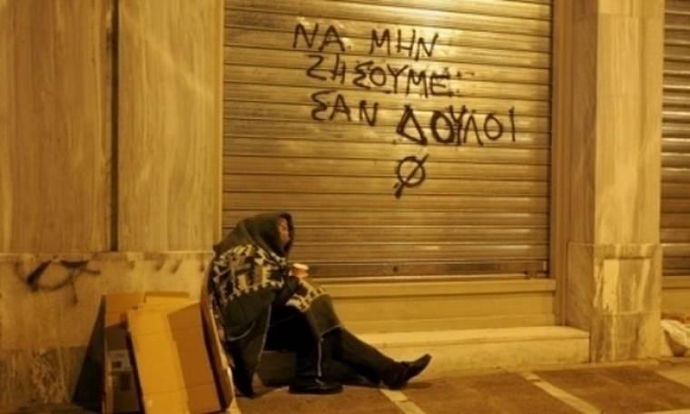 FAZ: «Πώς η Αθήνα υποφέρει χαμηλόφωνα»
