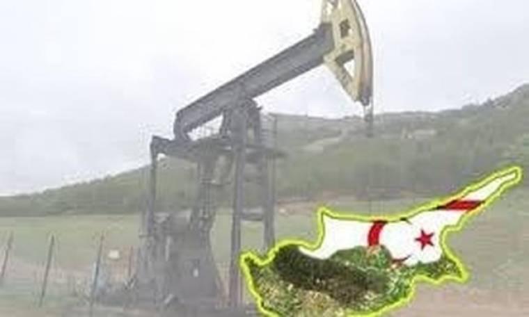 Αρχίζουν οι γεωτρήσεις στη κατεχόμενη Κύπρο