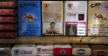 Καταργείται η τρομακτική φωτό του Τέρι από πακέτα με τσιγάρα