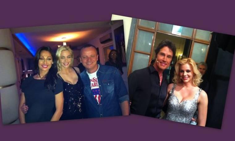 Η Ρία και οι διάσημοι φίλοι της