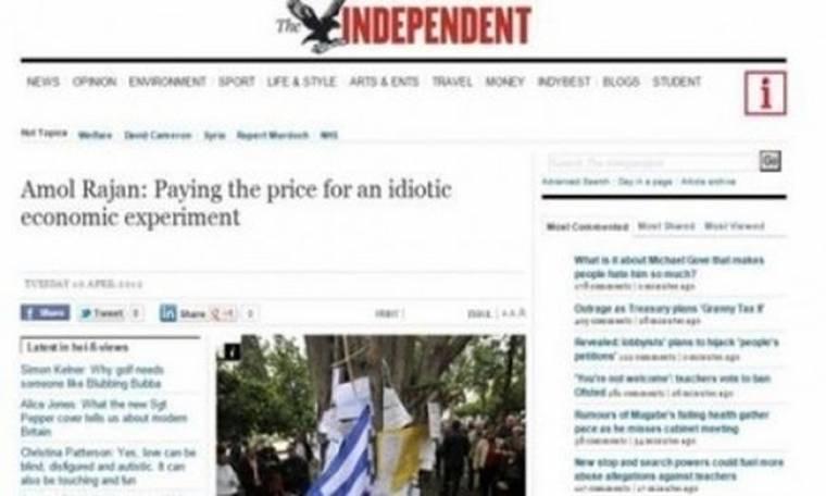 «Κάναμε τους Έλληνες πειραματόζωα! Τους οφείλουμε μία μεγάλη συγγνώμη!»