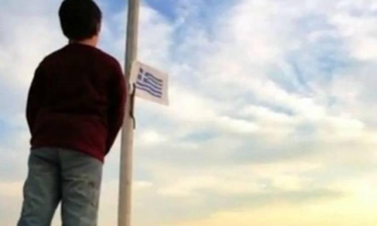 Συγκινητική ταινία μικρού μήκους: Το αγοράκι και η ελληνική σημαία...