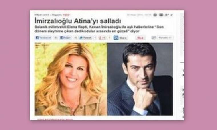 Έλενα Ράπτη: Τα Τουρκικά στο ειδικό πρόγραμμα της Βουλής και ο ΕΖΕΛ (Nassos blog)