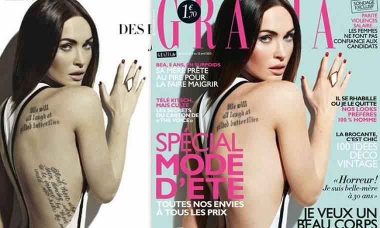 Megan Fox: Το τατουάζ που εξαφανίζεται