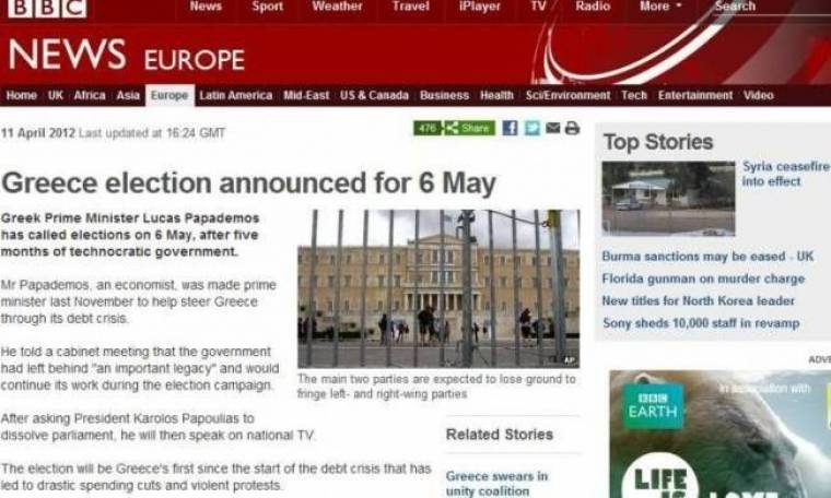 Οι ελληνικές εκλογές στα διεθνή ΜΜΕ