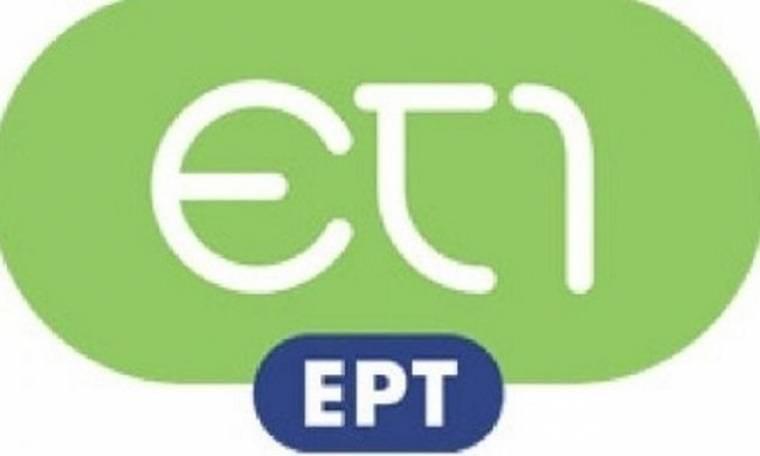 Το εορταστικό πρόγραμμα της ΕΤ1