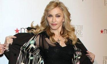 Η Madonna παρουσίασε το άρωμά της