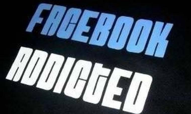 Facebook: Κάνε το τεστ και μάθε αν είσαι εθισμένος!